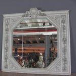19th Century French Trumeau